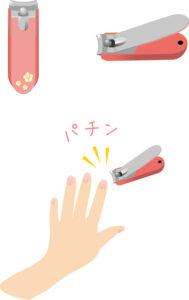 子供 爪切り