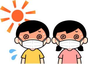 子供 マスク 熱中症対策